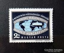 IV. Közgazdasági Világkongresszus bélyeg, 1974.
