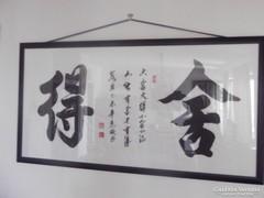 Hatalmas kínai festmény She De