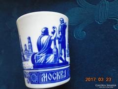 Lomonoszov Moszkva souvenir csésze a város megmentőivel