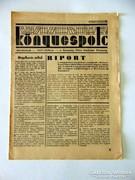 Könyvespolc1937