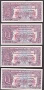 1948. Anglia, 1 Pound (4 db) .