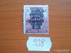 3 FILLÉR 1920 ARATÓ TANÁCSKÖZTÁRSASÁG FELÜLNYOMAT P338