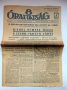 Régi Újság 8 Órai Újság1941április4