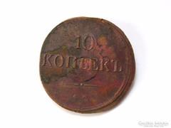 10 Kopeks 1834 CM. R!
