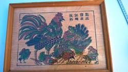 Ázsiai kép vagy nyomat eredeti