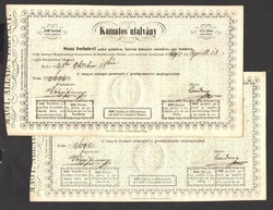 100 forint kamatos utalvány 1848. UNC!!  2 db sorszám követő!!