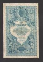 1 gulden/1 forint 1888.  NAGYON SZÉP!!!