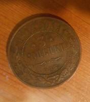 3 kopek 1914