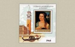 1968. Festmények III. posta tiszta blokk
