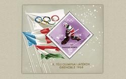 1967. Téli olimpia Grenoble postatiszta blokk