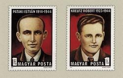 1974. Pataki és Kreutz postatiszta bélyeg