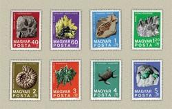 1969. Ásványok postatiszta sorozat