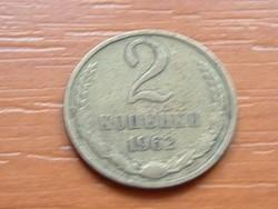 SZOVJETUNIÓ 2 KOPEJKI 1962