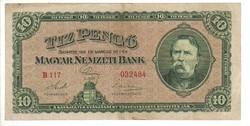10 pengő 1926 nagyon ritka II. Eredeti állapot.