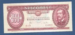 100 Forint 1980 UNC