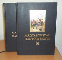 Magyarország Hadtörténete I-II.