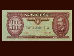 100 FORINTOS -  - ÚJ CÍMERREL 1992-BŐL - NYOMATHIBÁS
