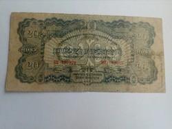 Ritka VH 20 pengő (értékjelző szám szimpla vonalú)