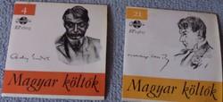 Magyar költők