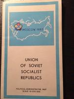 A Szovjetunio / 1985 Ritka