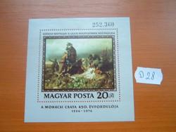 20 FORINT A MOHÁCSI CSATA 450. ÉVFORDULÓJA 1976 POSTA-TISZTA BLOKK D28