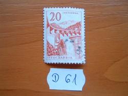 JUGOSZLÁVIA 20 (DIN)1959 Vízi-erőmű Jablanica D61