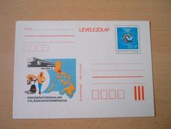 LEVELEZŐLAP 60 FILLÉR 1980 IDEGENFORGALMI VILÁGKONFERENCIA MANILA