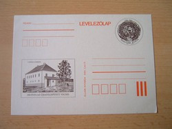 LEVELEZŐLAP 2 FORINT 200 ÉVES AZ ÚJRATELEPÍTETT VECSÉS 1786-1986