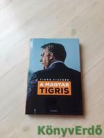 Tibor Fischer: A magyar tigris