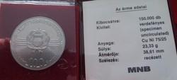 MNK 100 Forint 1982 Bu.