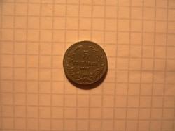 Szép Bolgár 5 Stotinki 1913 !!