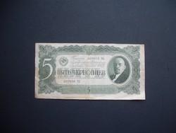 5 rubel-cservonyec 1937