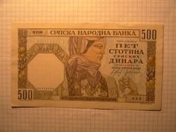 AUnc 500 Dínár 1941 !! Így ritka !!