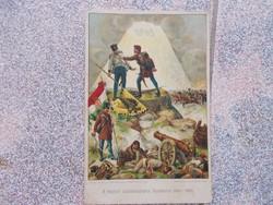 Képeslap,Magyar szabadságharcz 1848