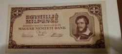 1946-os 1 Millió milpengő MINTA Perforációval