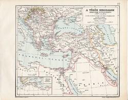 A török birodalom térkép, XVII század, kiadva 1913, eredeti, atlasz, Kogutowicz Manó, történelmi