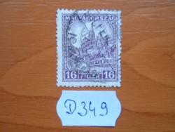 16 FILLÉR 1926-27 MÁTYÁS-TEMPLOM D349