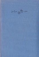 Q. G. & F. Lyn - A. F. Bian: Aster 400 Ft