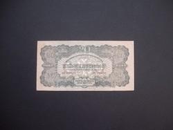 VH. 20 pengő 1944 AK