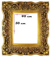 0O452 Antik hatású díszes aranyozott képkeret