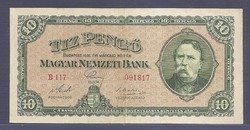 10 Pengő 1926