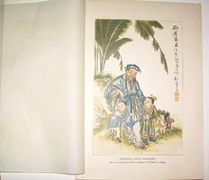 Antik színes kínai nyomat - kiadványból