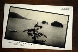 Antik japán művészlap természetfotó