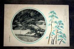 Antik japán művészlap