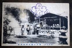 Antik japán művészlap életkép esemény fotó