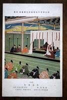 Antik japán művészlap festménylap
