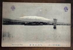 Antik japán művészlap tájkép fotó