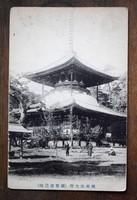 Antik japán művészlap buddhista szentély fotó