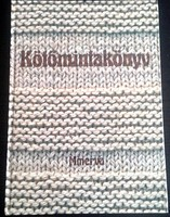 KÖTŐMINTAKÖNYV  1987