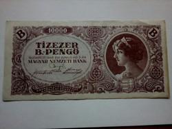 1946-os 10000 B.-Pengő elcsúszott nyomat EF